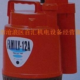 日本鹤见便携式潜水泵-全进口家用树脂泵