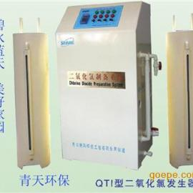 QT型二氧化氯发生器