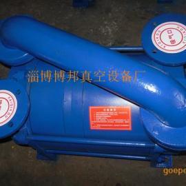 水环式真空泵2SK-6