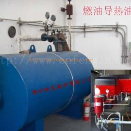 燃轻油蒸汽锅炉