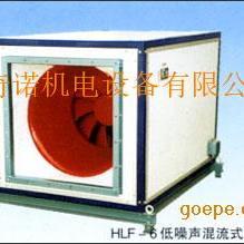 混流式风机箱 箱式风机 消防风机箱 消防排烟风机箱