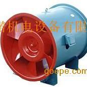 HTF消防风机 HTF消防高温排烟zhou流风机 zhou流排烟风机