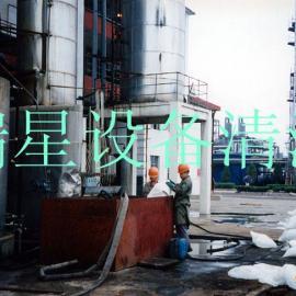 *锅炉清洗技术
