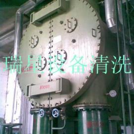 *清洗电厂凝汽器技术