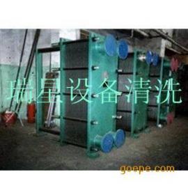 板式换热器清洗技术