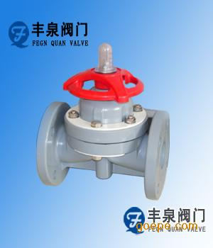 塑料CPVC隔膜阀