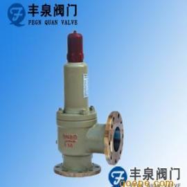 AH42F液化石油气安全阀/安全回流阀