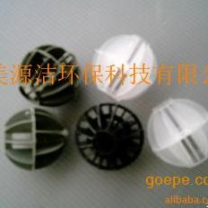 供应多面空心球填料/除雾球填料