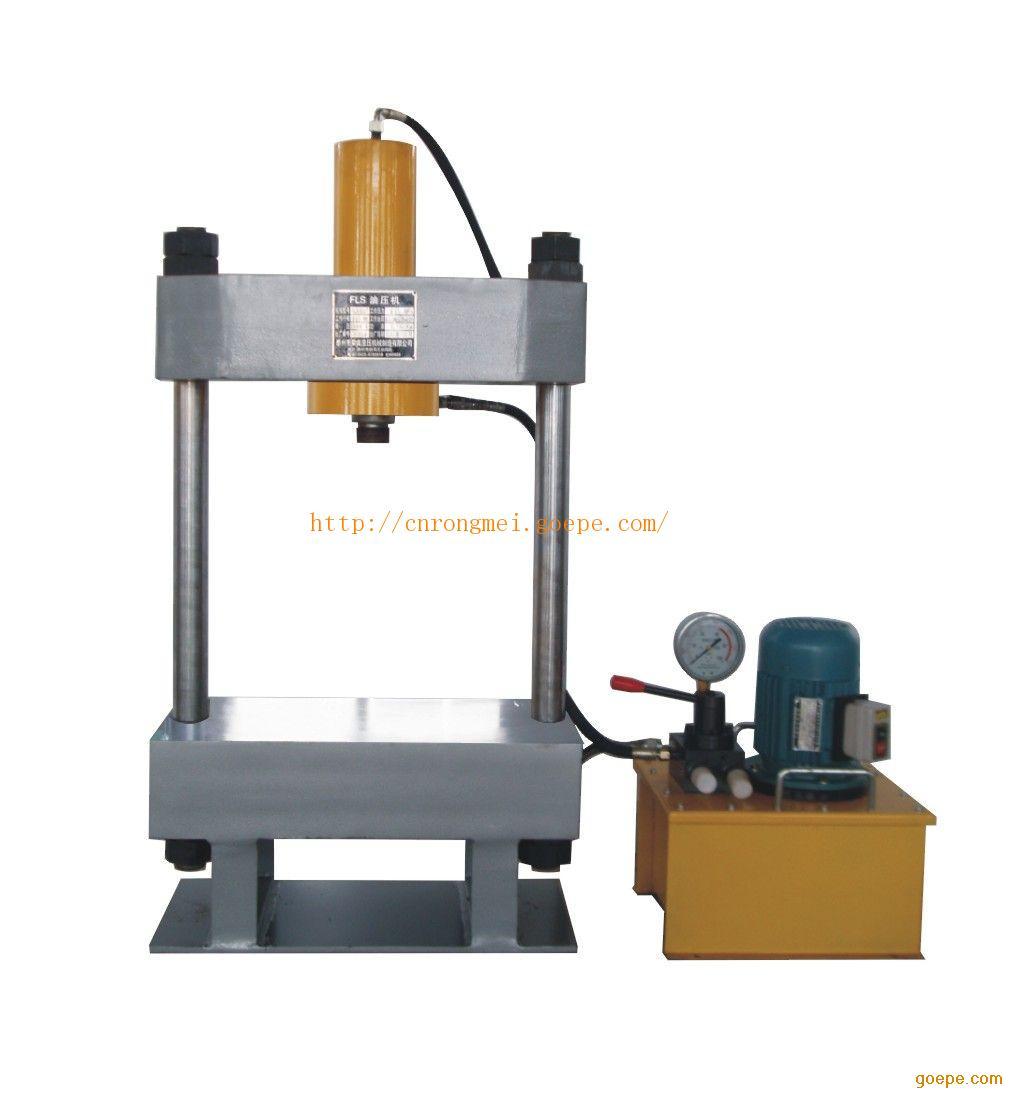 【物而美,小而精】双柱液压机 小型液压机图片