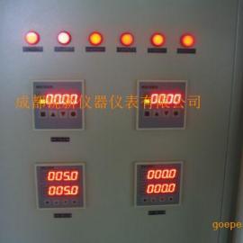 泵zhan远程监控系统