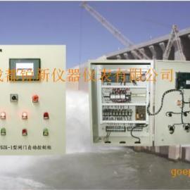 闸门控制系统