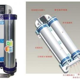 泰美好 长期供应 超滤膜净水器