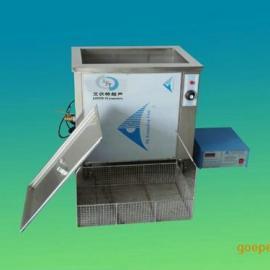 金属表面处理超声波清洗机设备