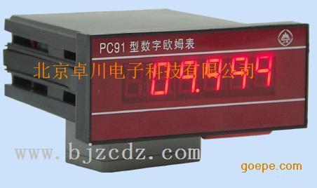 矿用携带式气压测定器原精密数字气压计图片