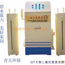 QTII型二氧化氯发生器