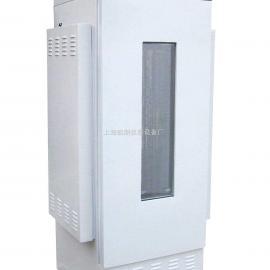 MGC-450B光照培�B箱