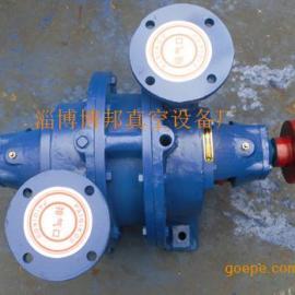 供应水环式真空泵SZ-1