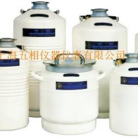 YDS-1-30液氮罐