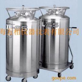 XL-45自增压式液氮罐