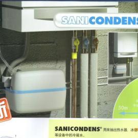 冷凝水收集器 冷凝水集水泵 冷凝水集水