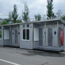 免冲移动环保公厕