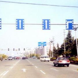 交通标志杆chang