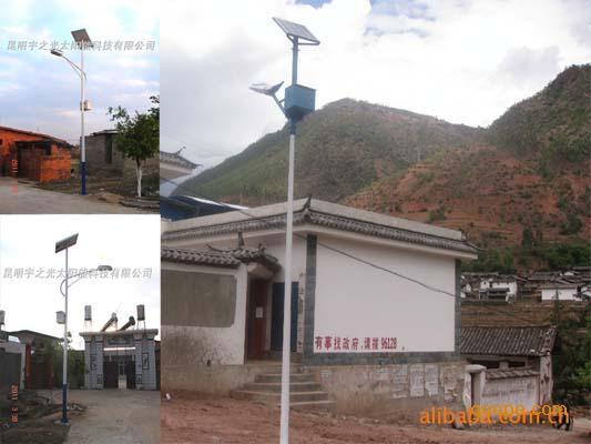 风光互补路灯云南昆明太阳能路灯生产厂家 云南太阳能风光互补路灯图片