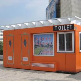 泡mofeng堵式huanbaogong厕