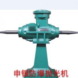 防爆抛光机YB2-112M-2/4 4KW