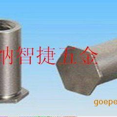 不锈钢压铆螺柱 BSOS-M3X8压铆螺母柱 压铆螺柱价格