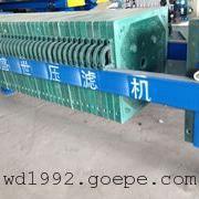 小型厢式压滤机环保公司专用防腐型