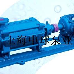 【DG85-45卧式锅炉循环水泵】