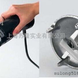 美国咸美顿原装HMI200小型手持食物搅拌器、2档速度