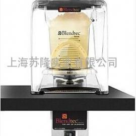 美国布兰泰Q-series新款高效沙冰机 带隔音罩