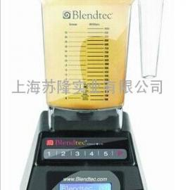 美国布兰泰XPress商用沙冰机、布兰泰商用沙冰机、搅拌机