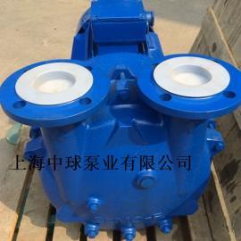 【2BV2060直联式水环真空泵】