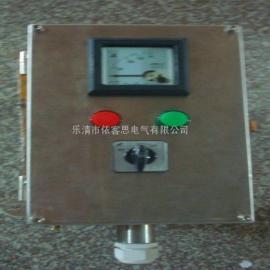 SFZ-G防水防尘防腐操作柱(304不锈钢外壳)三防操作箱