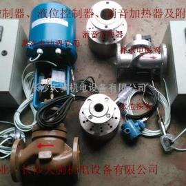液位控制阀液位显示控制阀控制器
