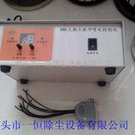 WMK-20无触点脉冲控制仪生产供应