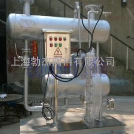 2吨回收量疏水加压器
