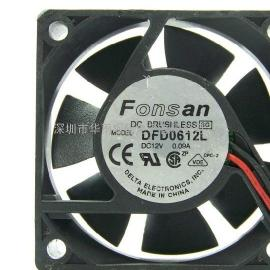 6020风扇 DFD0612L