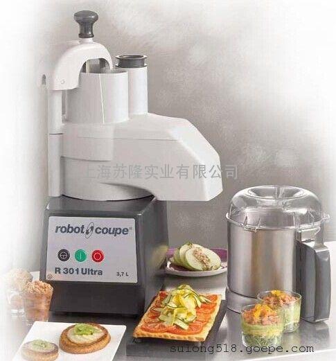 罗伯特CL50 Ultra 蔬菜加工机 切菜机 食品处理机