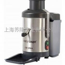 法��ROBOT-COUPE大口�届o音型榨汁�C/J80榨汁�C