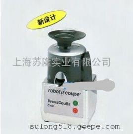 法国罗伯特 C40 PressCoulis 多功能榨果汁机