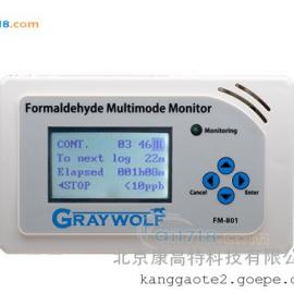 美国GRAYWOLF(格雷沃夫) FM801多模式甲醛检测仪