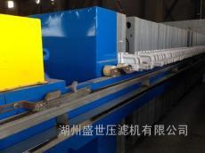 浙江厂家供应大型压滤机1500系列全自动压滤机