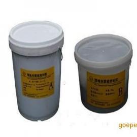 提供公斤聚硫密封胶价格 图片,永盛密封胶值得你的采购