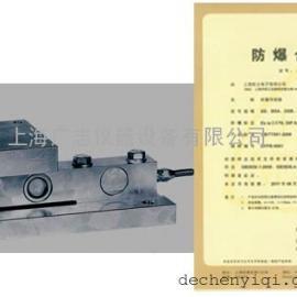 韩国BS-TW模块 2t/3t/5t/10t称重模块