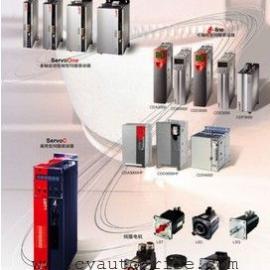 伺服电机APM-SB04ANK1-CAKM5