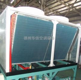 V型风冷式冷凝器 蒸发式冷凝器 风冷式冷却器 v型冷凝器